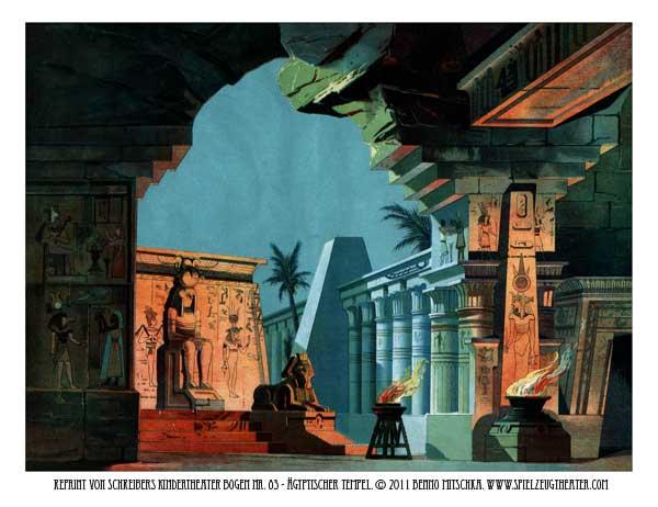 Ägyptischer Tempel - Nr. 83
